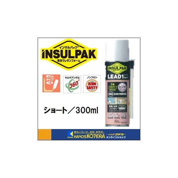 【ABC商会  エービーシー商会】1液型発泡ウレタンフォーム インサルパック insulpak「LEAD1(リードワン)」300ml[ショート] 12本セット ピンク色