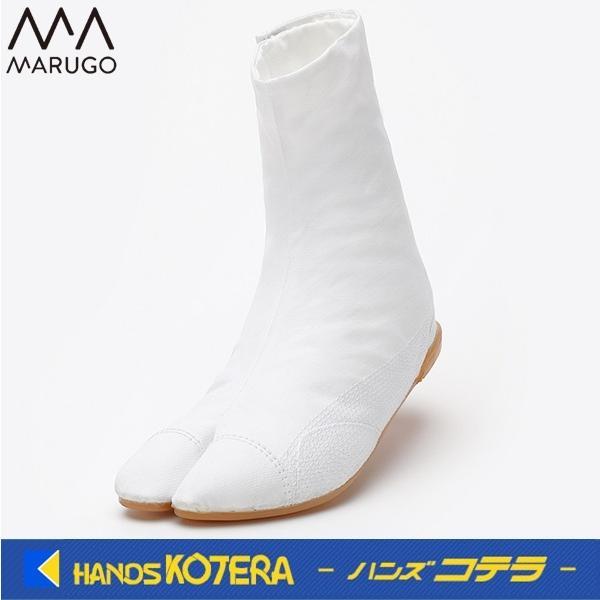 【丸五】万年縫付 7枚 白 24〜27・28cm 地下足袋