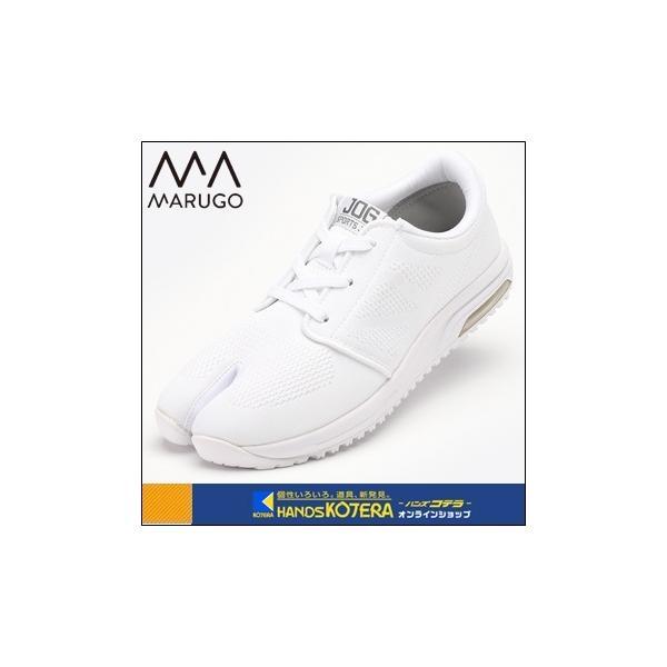 【丸五】スポーツジョグAIR 白 22.5〜27・28cm 地下足袋 ミドルカットタイプの足袋型スニーカー