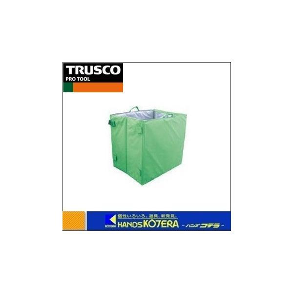 【代引き不可】【TRUSCO トラスコ】 ハンドトラックボックス蓋なし 650X470 緑 THB-100AE 折りたたみ式
