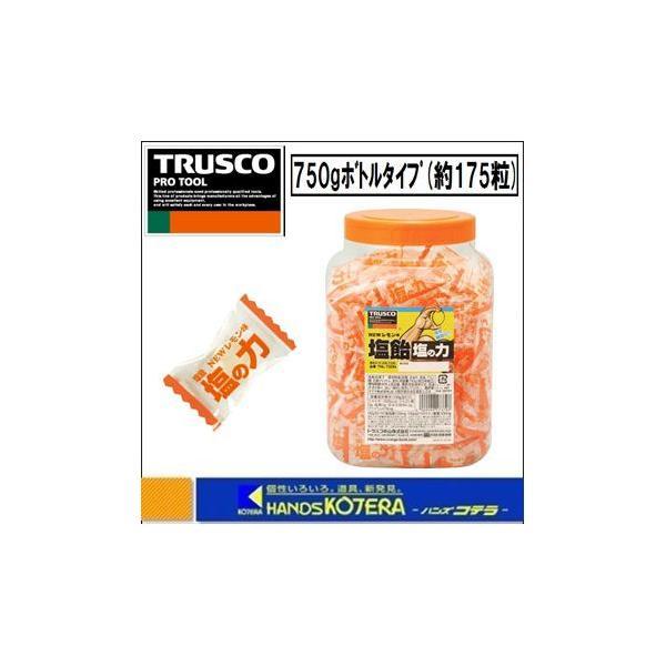 【TRUSCO トラスコ】塩飴 塩の力 750g袋入 ボトルタイプ (レモン味) TNL-750N [※軽税]