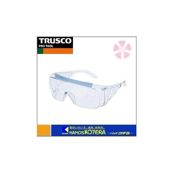 【TRUSCO トラスコ】一眼型保護めがね(小型タイプ)TSG-340-S 女性向け