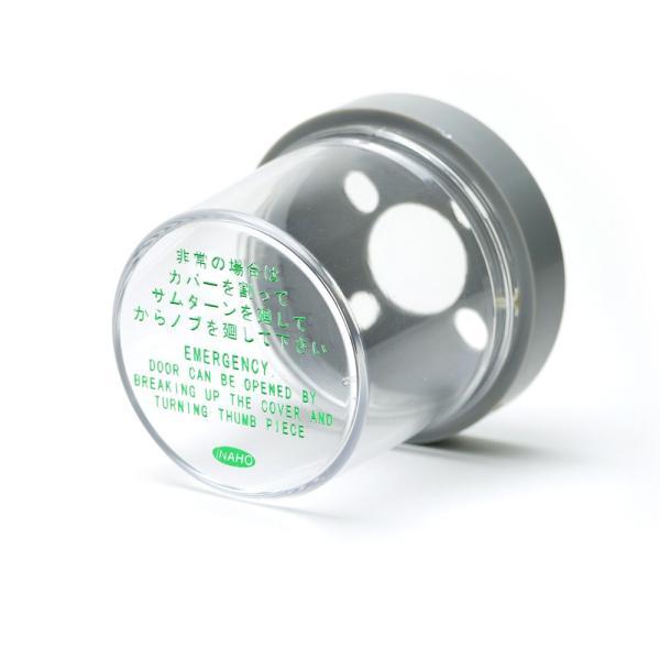 FUKI(フキ) iNAHO ドア ノブ用 非常用カバー 台座付