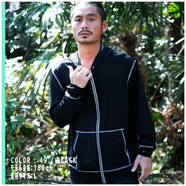 ラッシュガード メンズ 長袖 フード メタリオン ファスナー パーカー UV|hangaa|05