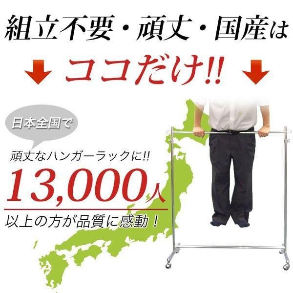 ハンガーラック カラフル全10色 幅60cm 耐荷重100kg 日本製 組立不要 伸縮可能 キャスター付 洋服衣類 収納ラック パイプハンガー コートハンガー|hangerrack-pro|02