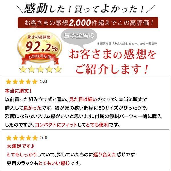 ハンガーラック カラフル全10色 幅60cm 耐荷重100kg 日本製 組立不要 伸縮可能 キャスター付 洋服衣類 収納ラック パイプハンガー コートハンガー|hangerrack-pro|03