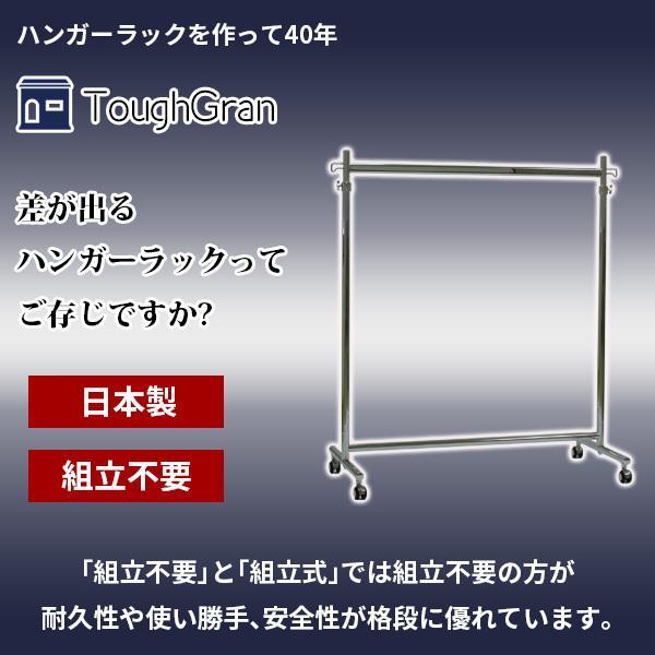 ハンガーラック 耐荷重200kg 幅90cm 高184cm 業務用 組立不要 日本製 伸縮可能 キャスター付 洋服 収納ラック パイプハンガー コートハンガー プロF900 hangerrack-pro 02