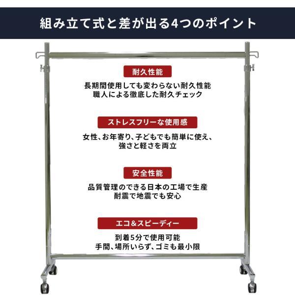 ハンガーラック 耐荷重200kg 幅90cm 高184cm 業務用 組立不要 日本製 伸縮可能 キャスター付 洋服 収納ラック パイプハンガー コートハンガー プロF900 hangerrack-pro 03