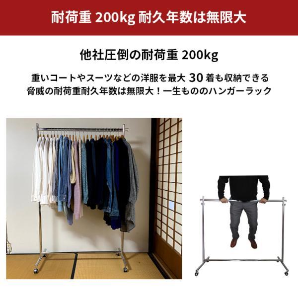 ハンガーラック 耐荷重200kg 幅90cm 高184cm 業務用 組立不要 日本製 伸縮可能 キャスター付 洋服 収納ラック パイプハンガー コートハンガー プロF900 hangerrack-pro 05