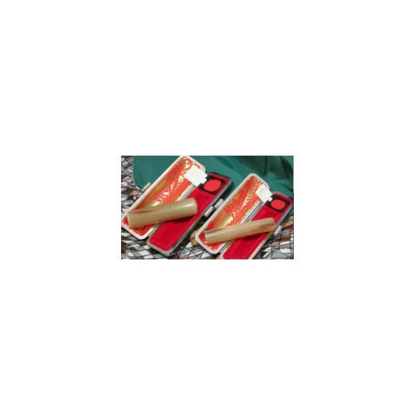印鑑セット/オランダ水牛柄/実印・銀行印2本セット(ケース付)/15.0/13.5