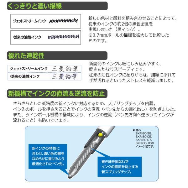 選べる福袋 ジェットストリーム4&1 お好きな2本セット!|hanko-king|03
