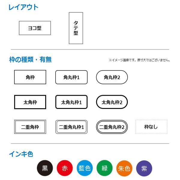シャチハタ 角型印 0942号 ( 印面サイズ : 9×42mm ) Aタイプ|hanko-king|04