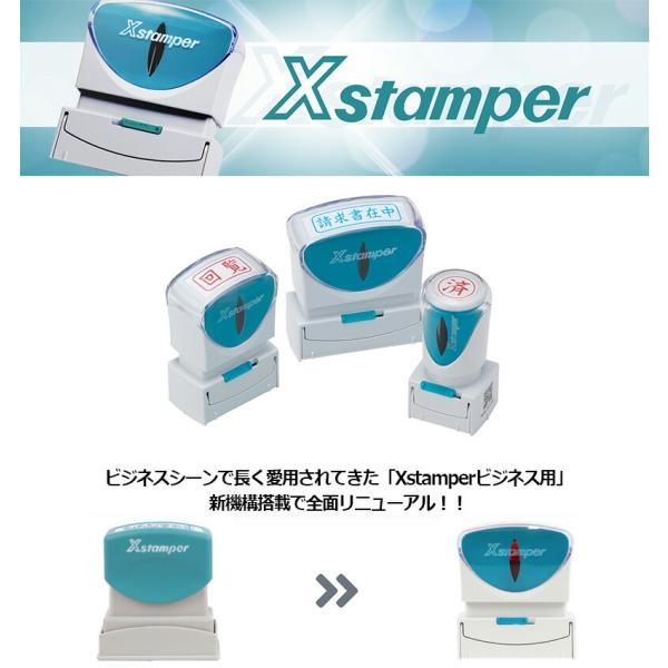 シャチハタ 角型印 1327号 ビジネス用A型 ( 印面サイズ : 13×27mm ) Aタイプ|hanko-king|02