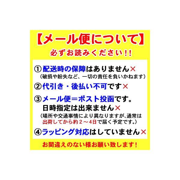 実印 個人印鑑/黒水牛12.0〜15.0mmサイズ 実印、銀行印、認印 ケース付|hanko-king|05