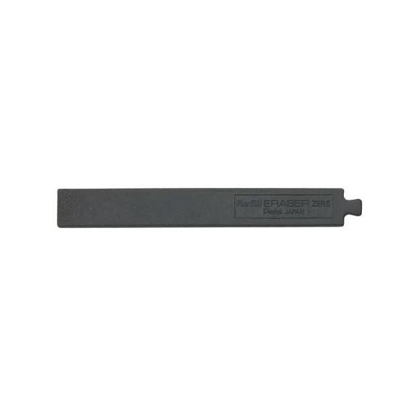 Pentel ぺんてる クリックイレーザー(油性ボールペン消しゴム補充用消しゴム) 鉛筆・シャープ用 XZER5-1