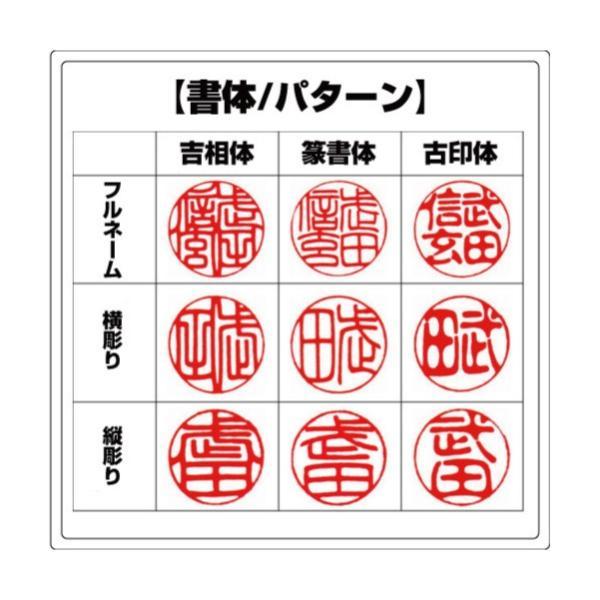 印鑑 実印 銀行印 認印 キュービックinミルキィ印鑑ピンク クッキーケースピンク付き hanko-minami 05