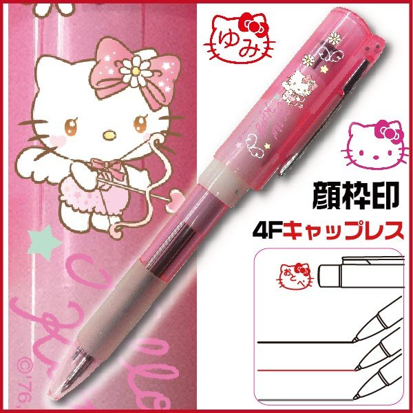 キティの顔枠ネームペン ハローキティ 『天使デザイン』 スタンペン4Fキャップレス キティ顔枠 ネーム印 天使ボールペン シャーペン