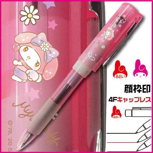 マイメロディの顔枠ネームペン マイメロディ 『天使デザイン』 スタンペン4Fキャップレス マイメロ顔枠 ネーム印 天使ボールペン シャーペン