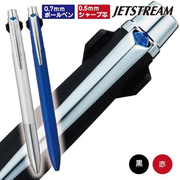 ボールペン ジェットストリーム2&1 PRIME 0.7mm 三菱鉛筆 MSXE3-3000-07 プレゼント 卒業 卒団 高級 男性 女性 ギフト