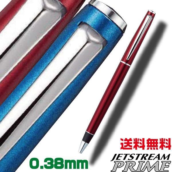 ボールペン ジェットストリームプライム 0.38mm 三菱鉛筆 sxk-3000-38 PRIME プレゼント 卒業 卒団 高級 男性 女性 ギフト