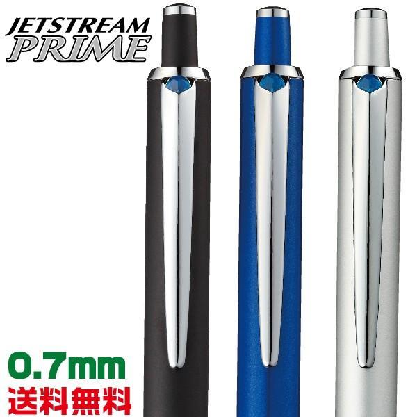 ボールペン ジェットストリームプライム 0.7mm 三菱鉛筆 sxn-2200-07 PRIME プレゼント 卒業 卒団 高級 男性 女性 ギフト