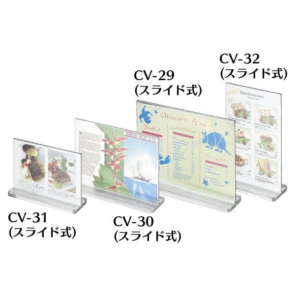 シンビ メニュースタンド cv-32 飲食店用品 ホテル用品