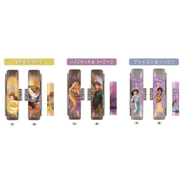 サンビー ディズニー プリンセスペア 印鑑セット 12x60mm 実印 認印 銀行印 ベル ビースト ラプンツェル ユージーン ジャスミン アラジン
