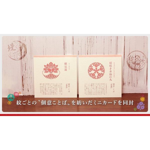 「366日の花ずかん」シャチハタ&木彫りセット【ご奉仕品】 hankos 03