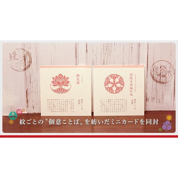 花個紋の印鑑 誕生日のはんこ「366日の花ずかん」木彫りタイプ【ご奉仕品】|hankos|03