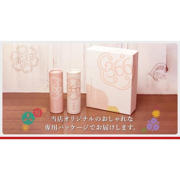 花個紋の印鑑 誕生日のはんこ「366日の花ずかん」木彫りタイプ【ご奉仕品】|hankos|04