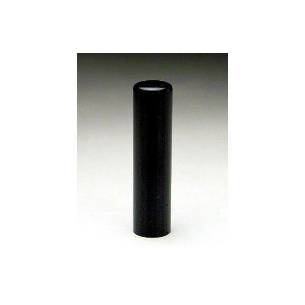 実印 黒彩樺(玄武)18ミリ|hankos