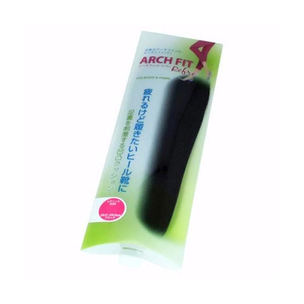 アーチフィット ARCH FIT Refre インソール/中敷き レディース ブラック M 23.0-23.5cm 4906257005842