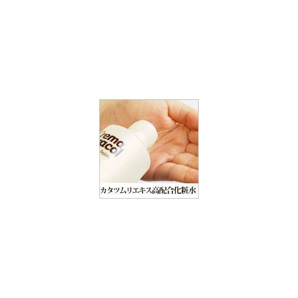 ジャミンギョン クレマ カラコール 高純度 カタツムリクリーム60g&カタツムリローション150ml セット品|hanryuwood|02