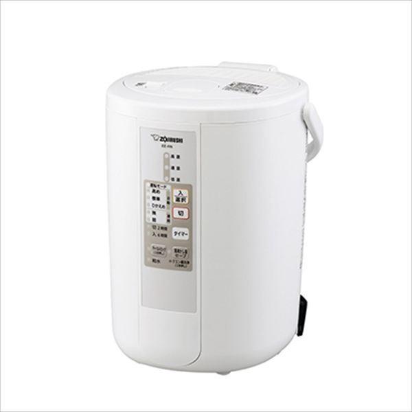 象印 ZOJIRUSHI EE-RN50-WA スチーム式加湿器 ホワイト|hanryuwood