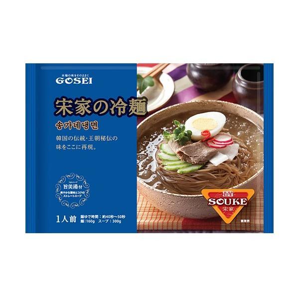韓国冷麺 宋家の冷麺 スープ、麺 セット品 ソンガネ冷麺|hanryuwood