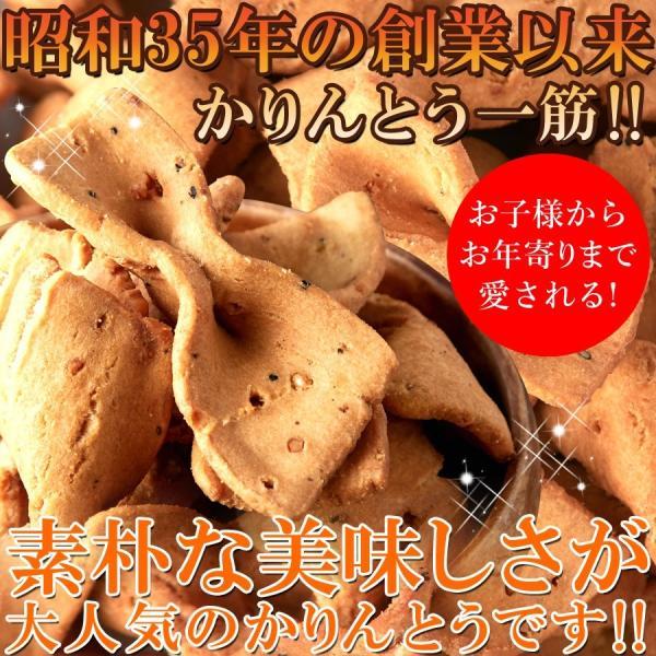 五穀かりんとう840g(210g×4袋)|hanryuwood|02