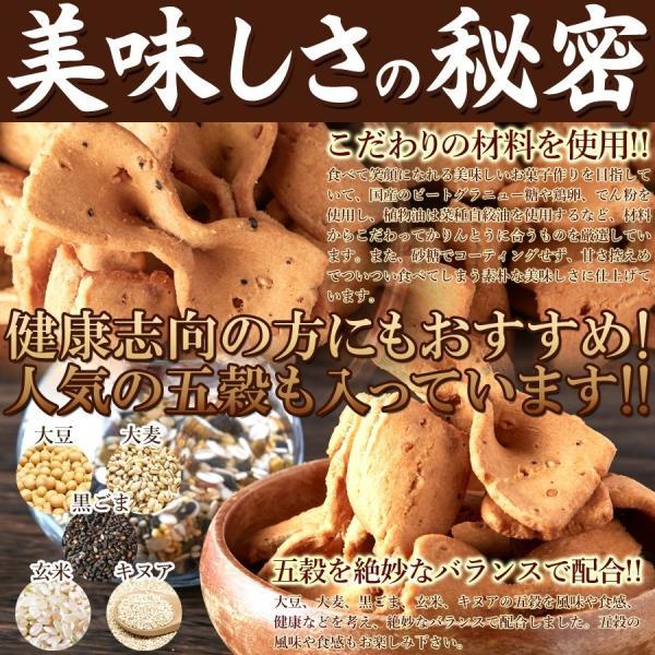 五穀かりんとう840g(210g×4袋)|hanryuwood|04