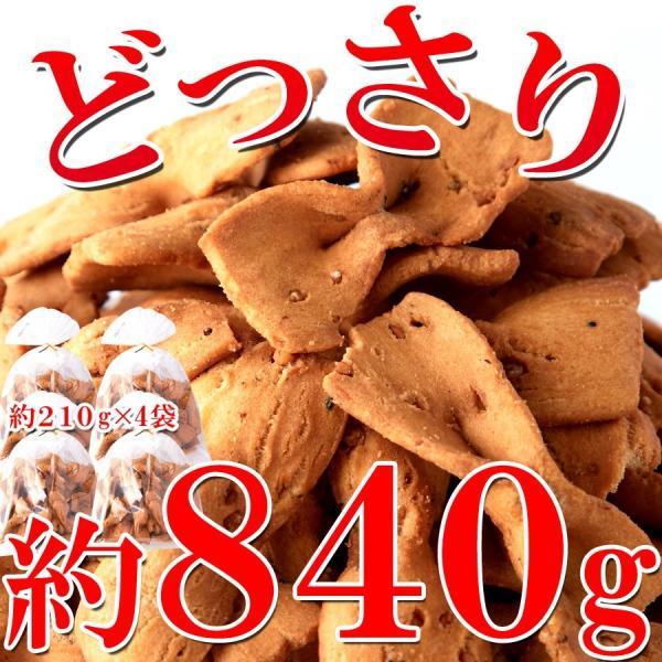 五穀かりんとう840g(210g×4袋)|hanryuwood|07