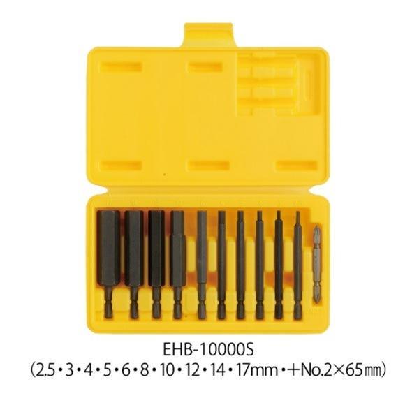TOP工業 電動ドリル用へクスビットセット EHB-10000S 2.5〜17mmにドライバビット(+No.2×65mm)をセット組した11本セット
