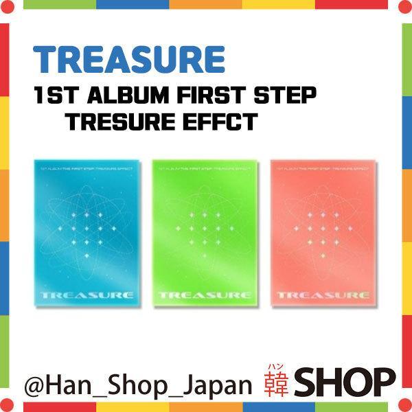 TREASURE トレージャ 1ST ALBUM [THE FIRST STEP : TREASURE EFFECT] バージョン選択 -チャート反映-の画像