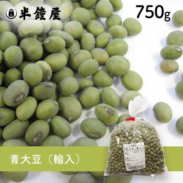 青大豆(輸入)750g