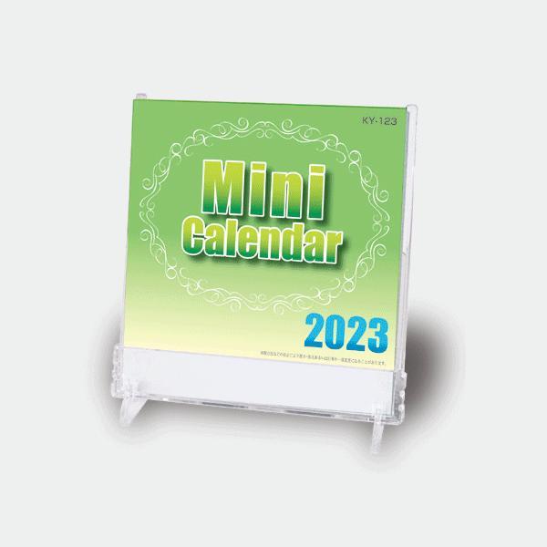 卓上カレンダー ミニメイト KY-123(名入れ)  300〜399冊のご購入時