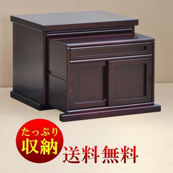 仏壇台 モダン 天然木 桔梗 幅56cm 紫檀調 送料無料