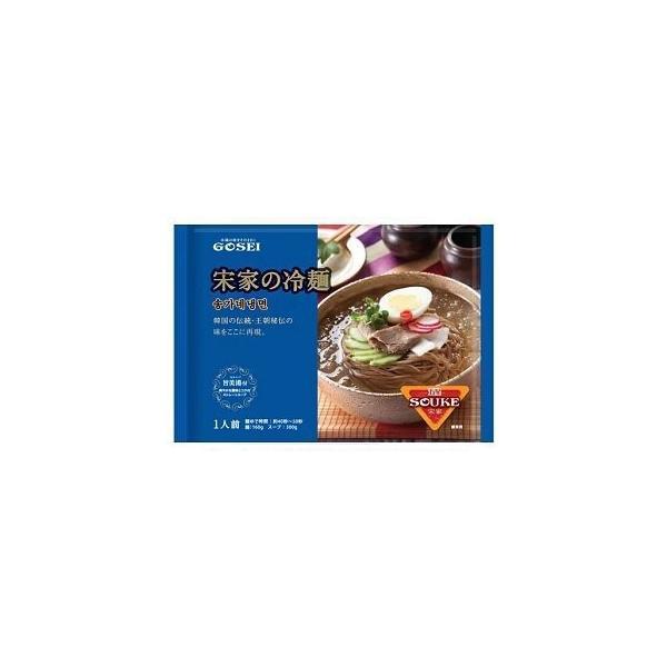 【送料無料】 1BOX/24個入 【宋家】 冷麺セット 460g (1人前)