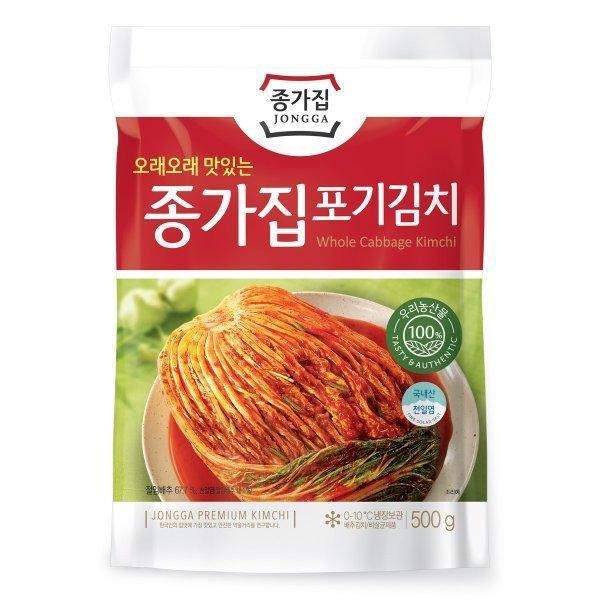 【宗家】白菜キムチ500g〔クール便選択〕