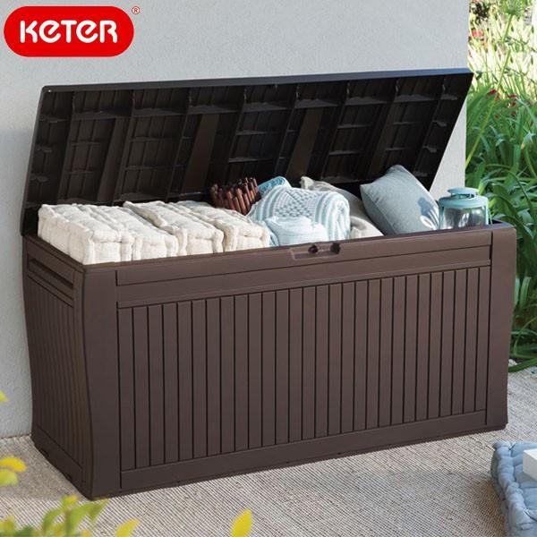 先行予約12月中旬入荷予定 ケター コンフィーガーデンボックス(Keter Comfy Garden Box) 大型宅配便 物置 屋外 室内 収納  樹脂製  座れる ベンチ おしゃれ
