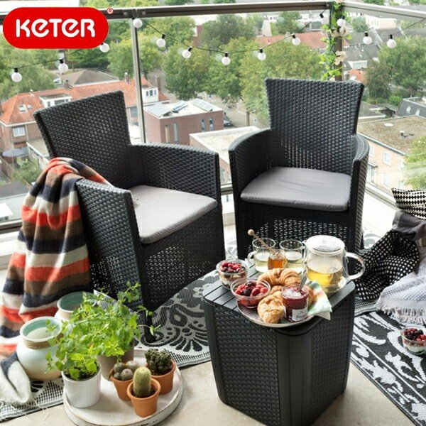 keter ケター ラタン調ガーデンファニチャー 3点セット アイオワバルコニーセット 大型宅配便 ガーデンテーブルセット あすつく対応商品