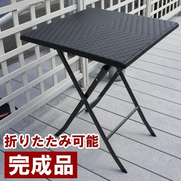 先行予約 ラタン調カフェテーブル ブラック ブラウン 大型宅配便  ガーデンテーブル 折りたたみ テーブル ガーデンファニチャー