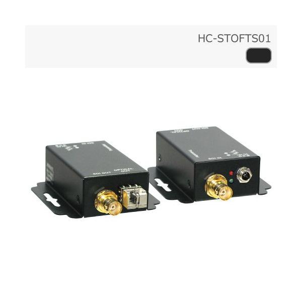 SDI 延長 光ファイバー コンバーター 10Km