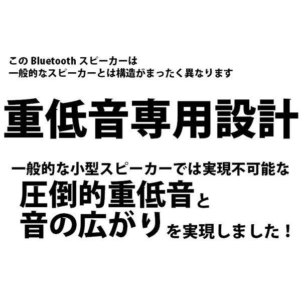 アレクサでも使える振動スピーカー Bluetooth ポータブル ワイヤレス 充電式 10W 重低音|hanwha|02